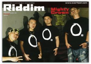 riddim1