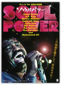 soul_power
