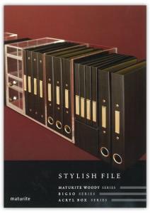 stylish_file