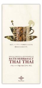 thai_thai
