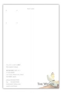 the_westin_tokyo2