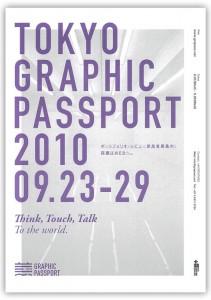 tokyo_graphic