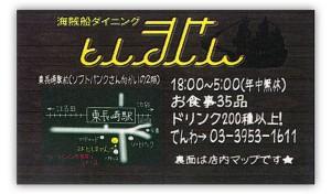toshimasen22