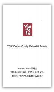 wanofu2