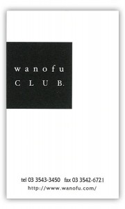 wanofu_club