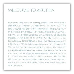 apothia3
