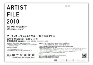 artist_file2