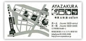 ayazakura21