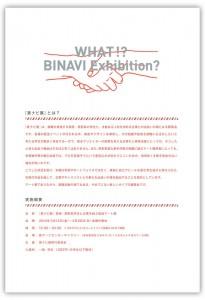 binabi3