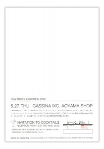 cassina2