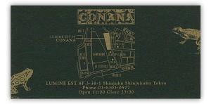 conana2