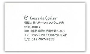 cours_de_couleur21