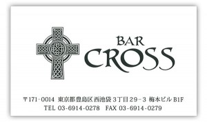 cross
