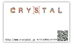 crystal