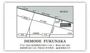 demode_fukunaka21
