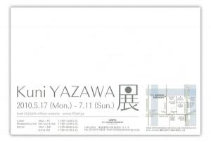 kuniyazawa2