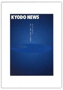 kyodo_news