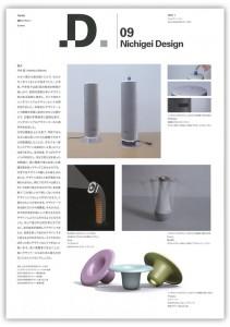 nichigei_design