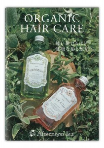 organic_hair_care1