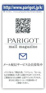 parigot2