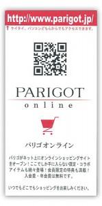 parigot6