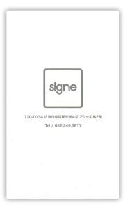 signe2
