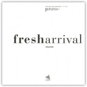 takeo_fresh