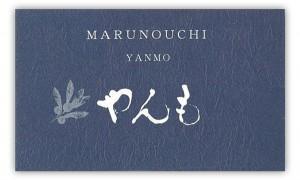 yanmo1
