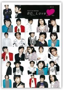 80_love