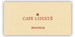 cafe_liberte