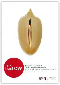 igrow