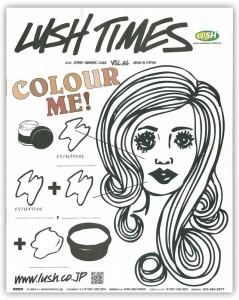 lush_times