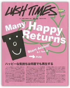 lush_times2