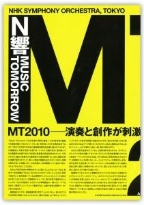 mt2010