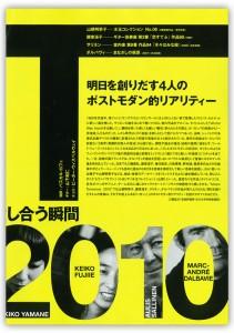 mt20102