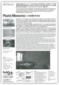 plastic_memories21