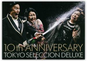 tokyo_seleccion