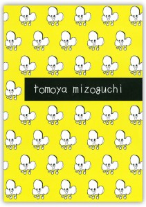 tomoya_mizoguchi