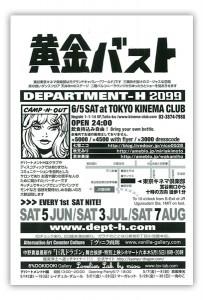 department_h2