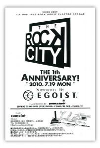 rockcity2