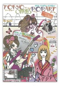 tokyo_girls_pop_art