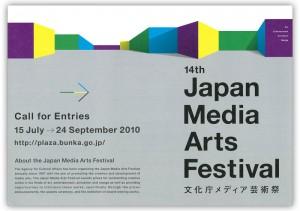 japan_media