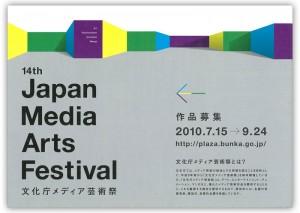 japan_media2