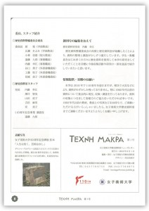 texnh_makpa2