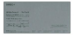 alumi2