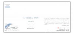 les_limites_du_desert2