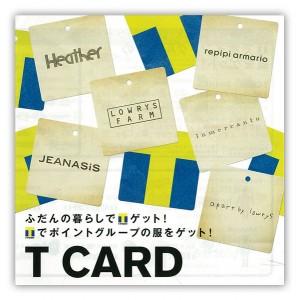 t_card