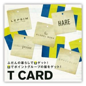 t_card2