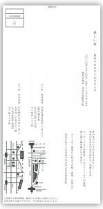 utukushii2