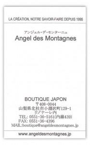 angel_u1